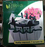 Набор садовый в чехле Verdi HR-GB014 для комнатных растений