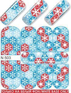 """Слайдер - дизайн Milv """"Новый Год"""" N 503 (водные наклейки)"""