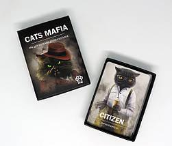 Настольная игра Котомафия (Котомафія, Cats Mafia), фото 2