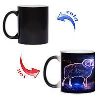 Волшебная Чашка хамелеон Знак зодиака Овен 330 мл