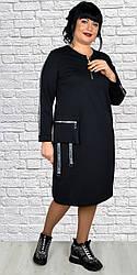 Молодёжное свободное платье с длинными рукавами