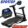 Бігова доріжка для дому SPORTOP Wave Flex T5 До 130 кг. Доріжка для активного бігу