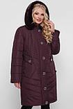 Куртка женская зимняя Лилия бордо, фото 3