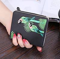 """Модный женский раскладной мини кошелек с вышивкой попугай стильный """"Parrot"""" (черный)"""