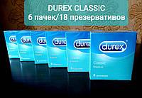 Презервативы Durex Дюрекс 18шт/6 пачек classic классические до 2023, фото 1