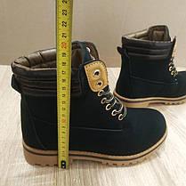 Черевики зимові стилі timberlend високі на шнурівці чорні теплі еврозима тімберленд, фото 3