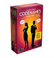 Настольная игра Кодовые Имена XXL
