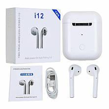 Bluetooth наушники i12 TWS беспроводные HBQ Apple Android. Реплика Airpods Гарнитура блютуз c кейсом, фото 2