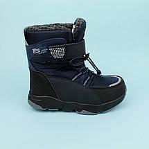Термообувь зимние теплые ботинки для мальчика тм Том.м размер 36, фото 3