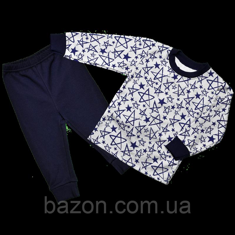 Детская пижама для мальчика Dexters Звезда (размеры 98 см, 110 см, 122 см, 128 см)