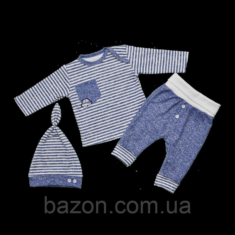 Детский комплект Dexters Стиляга Голубой (размеры 62 см, 68 см, 74 см, 80 см)