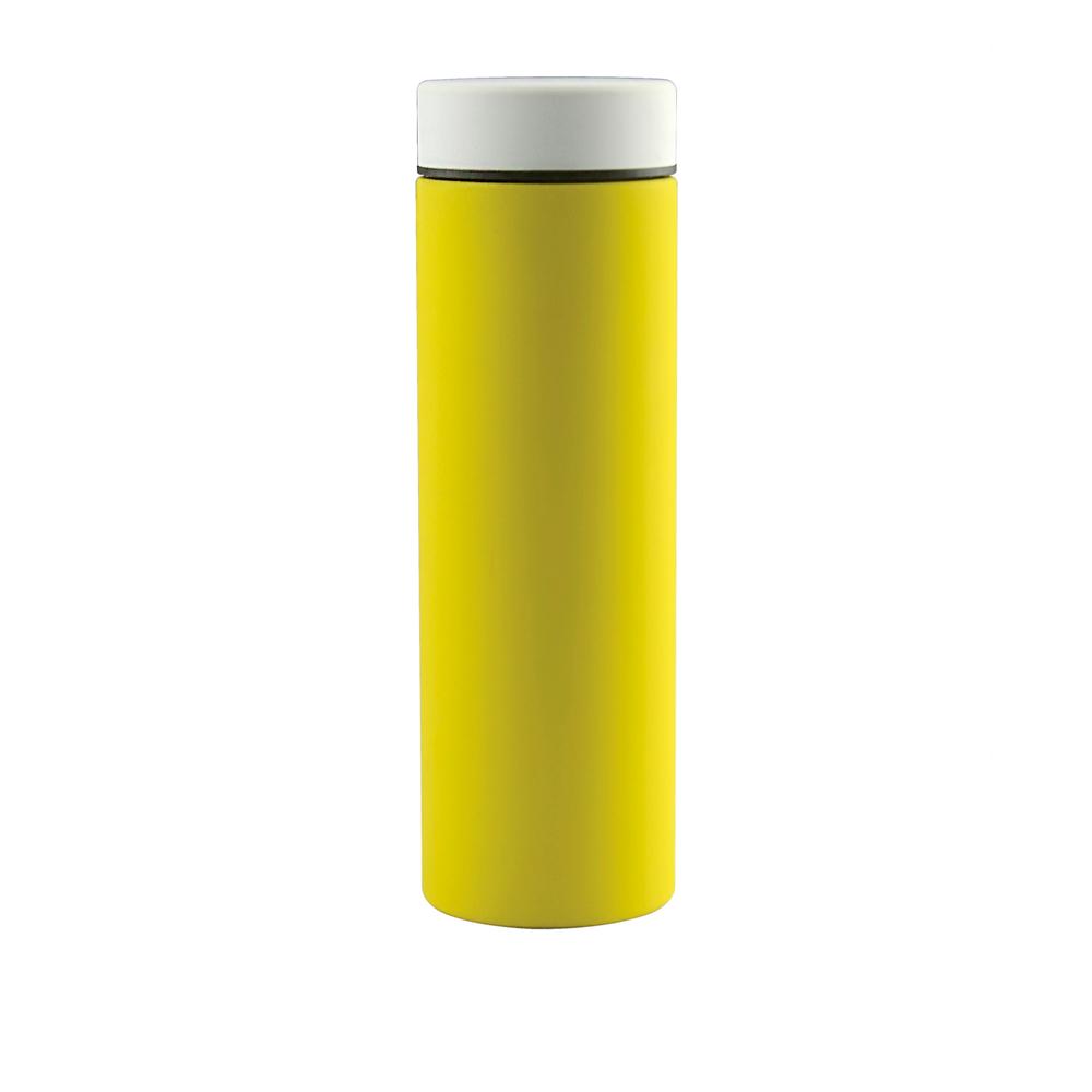 Термос Asobu Le Baton Yellow White 500 мл