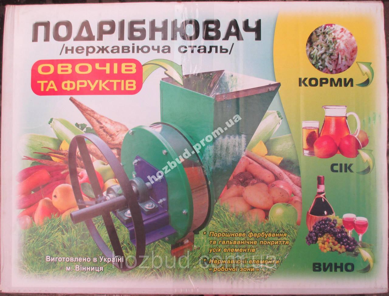 Корморезка ручная (измельчитель овощей и фруктов) г. Винница
