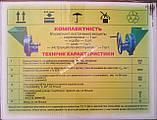 Корморезка ручна (подрібнювач овочів і фруктів) р. Вінниця, фото 3