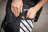 Рюкзак спортивний чоловічий OFF WHITE міський, фото 8