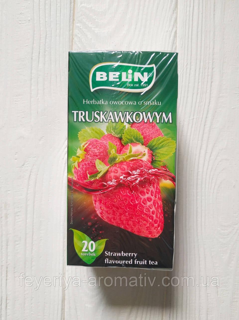 чай фруктовый в пакетиках ассорти