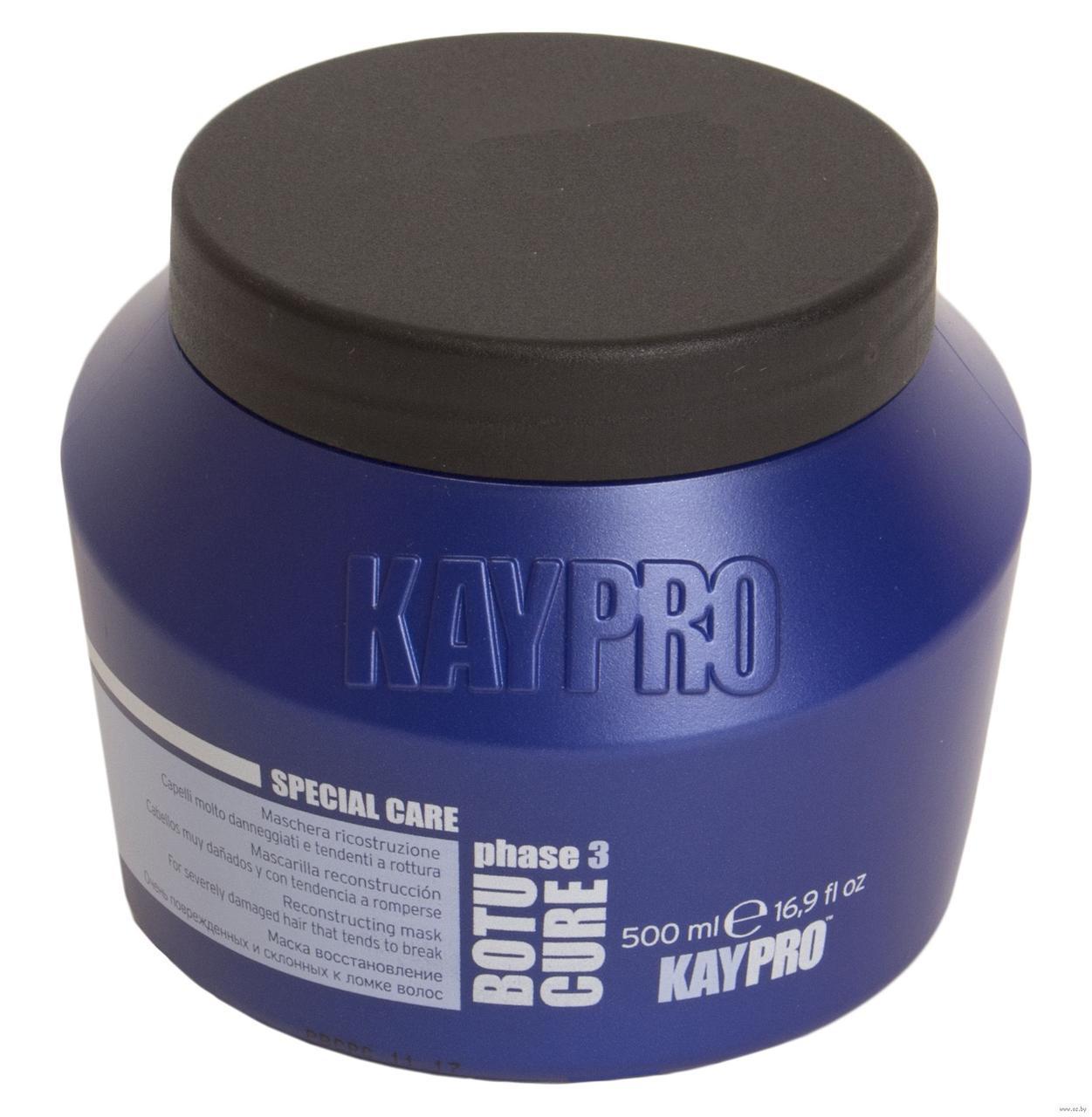Маска реконструкция волос KayPro Botu-Cure (разлив) 100 грамм