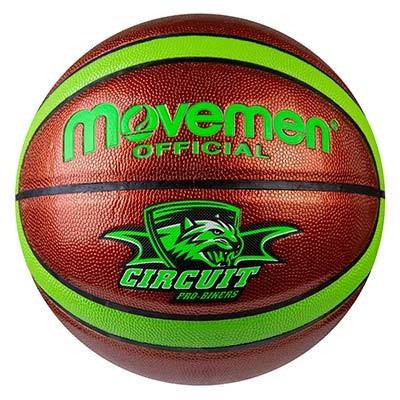 Мяч баскетбольный Movemen №7 PU Circuit, салатовый