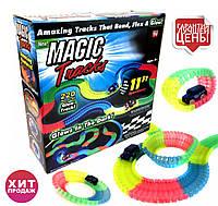 Magic Tracks гнущий светящийся трек 220 деталей, Гоночный трек игрушка, конструктор - подарок для детей