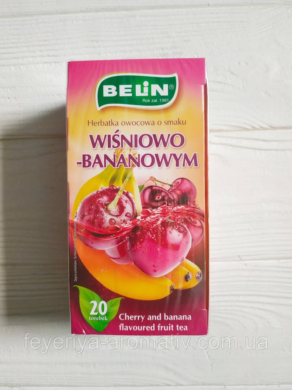 Чай фруктовый в пакетиках Belin Wisniowo-bananowy 20пак. (Польша)