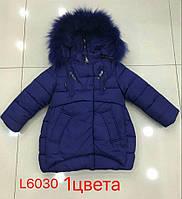 Детская зимняя куртка с капюшоном р 86-110