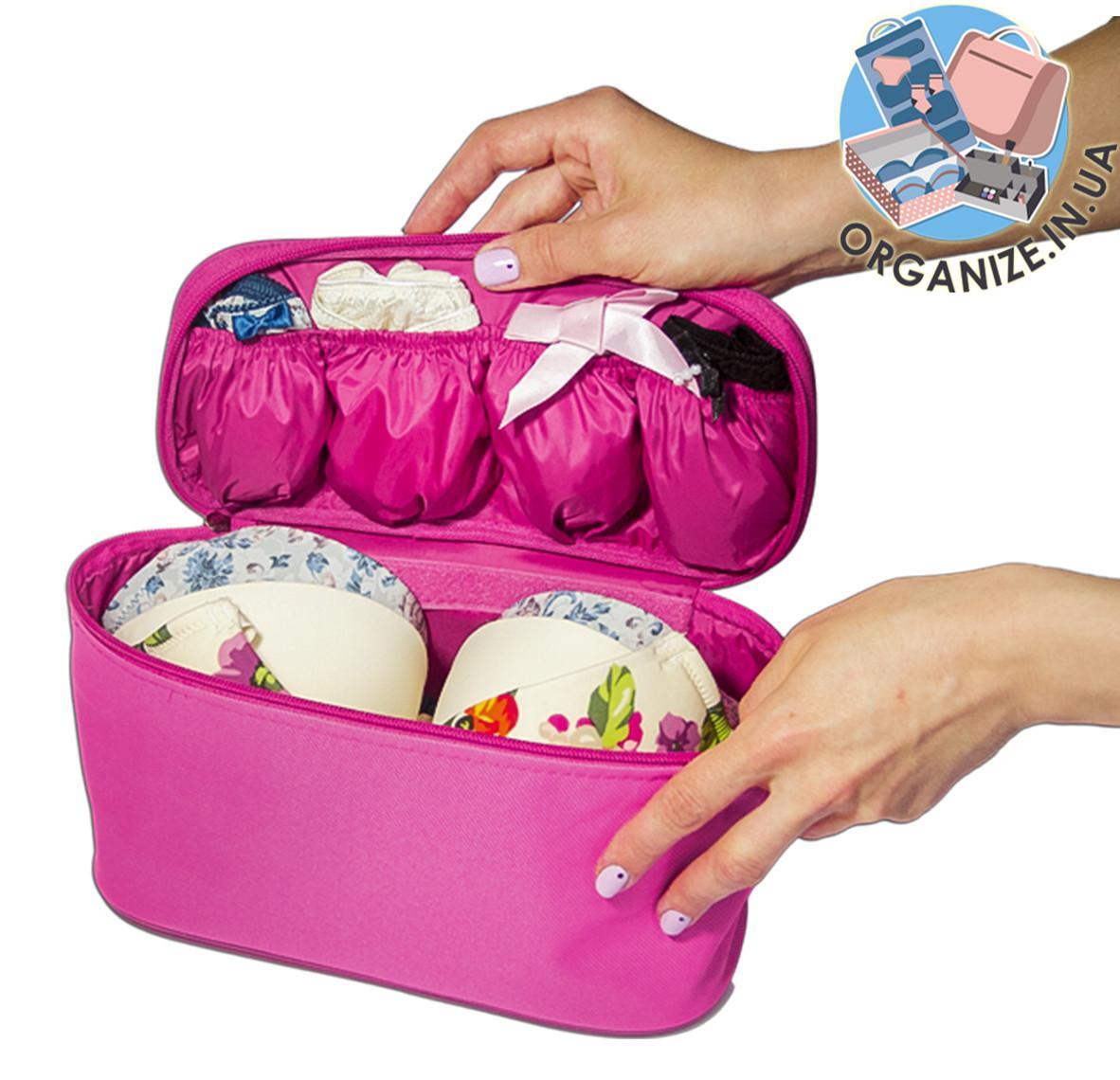 Дорожная сумка-органайзер для белья ORGANIZE (розовый)