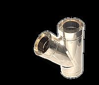 Версия-Люкс (Кривой-Рог) Тройник угол 45 н/н, толщиной 0,5 мм, диаметр 220мм