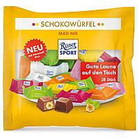 Ritter Sport Schokowürfel New 222 g