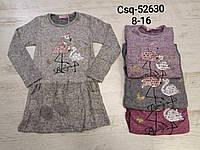 Платье для девочек, Seagull, 16 лет,  № CSQ-52630, фото 1