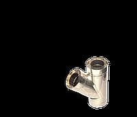 Версия-Люкс (Кривой-Рог) Тройник угол 45 н/н, толщиной 1 мм, диаметр 160мм