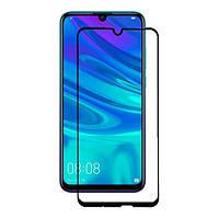 Захисне скло Huawei P Smart Z/P Smart Pro/Huawei Y9 Prime PRO Series Full Glue BLADE