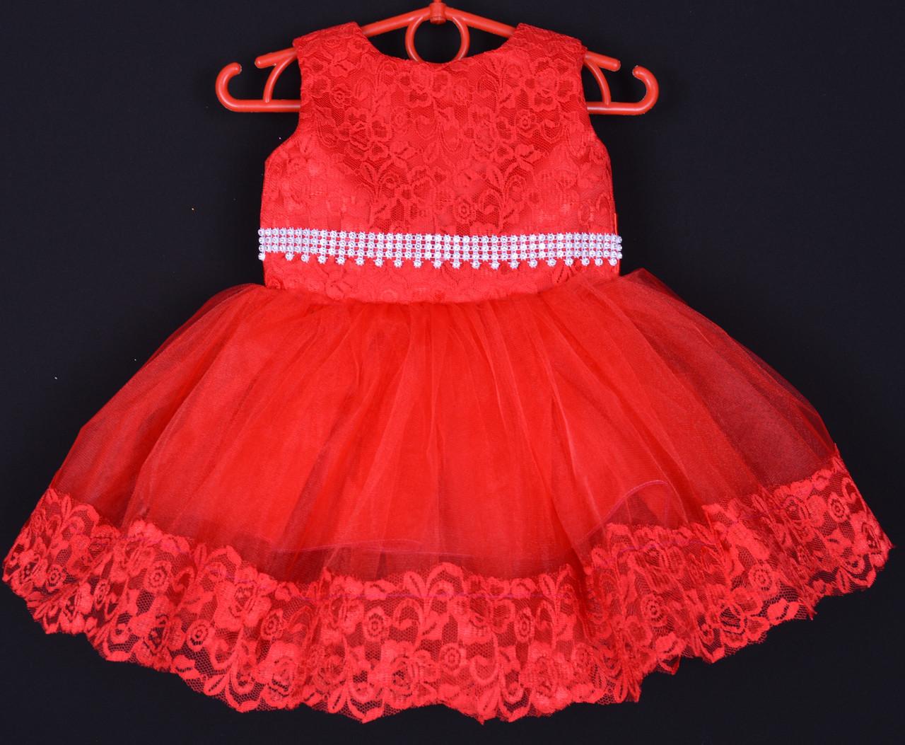 """Платье нарядное детское """"Милена"""" с кружевом. 1.5-2 года. Красное. Оптом и в розницу"""