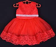 """Платье нарядное детское """"Милена"""" с кружевом. 1.5-2 года. Красное. Оптом и в розницу, фото 1"""