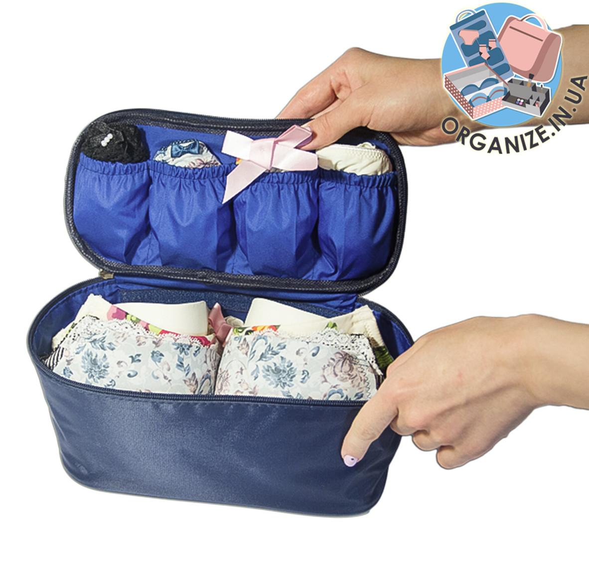 Органайзер для путешествий для белья ORGANIZE (синий)