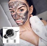 Маска-плівка для обличчя Images Star Mask (50г), фото 3