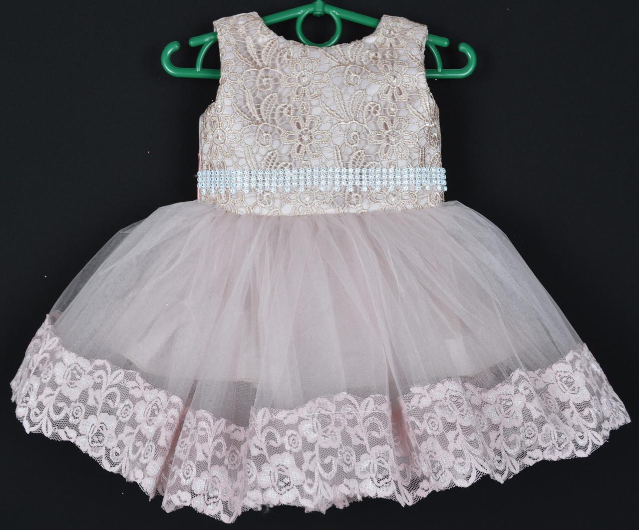 """Платье нарядное детское """"Милена"""" с кружевом. 1.5-2 года. Пудра. Оптом и в розницу"""