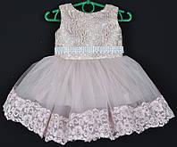 """Платье нарядное детское """"Милена"""" с кружевом. 1.5-2 года. Пудра. Оптом и в розницу, фото 1"""