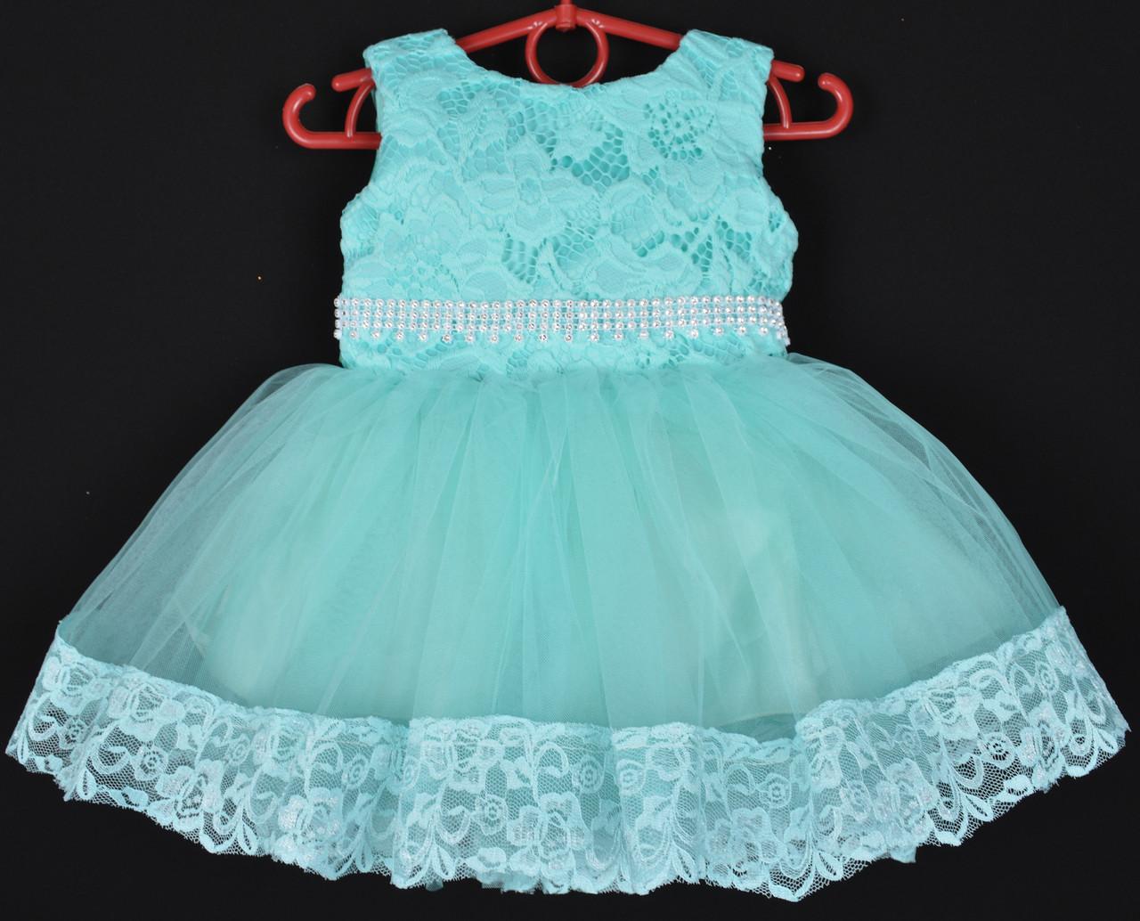 """Платье нарядное детское """"Милена"""" с кружевом. 1.5-2 года. Мята. Оптом и в розницу"""