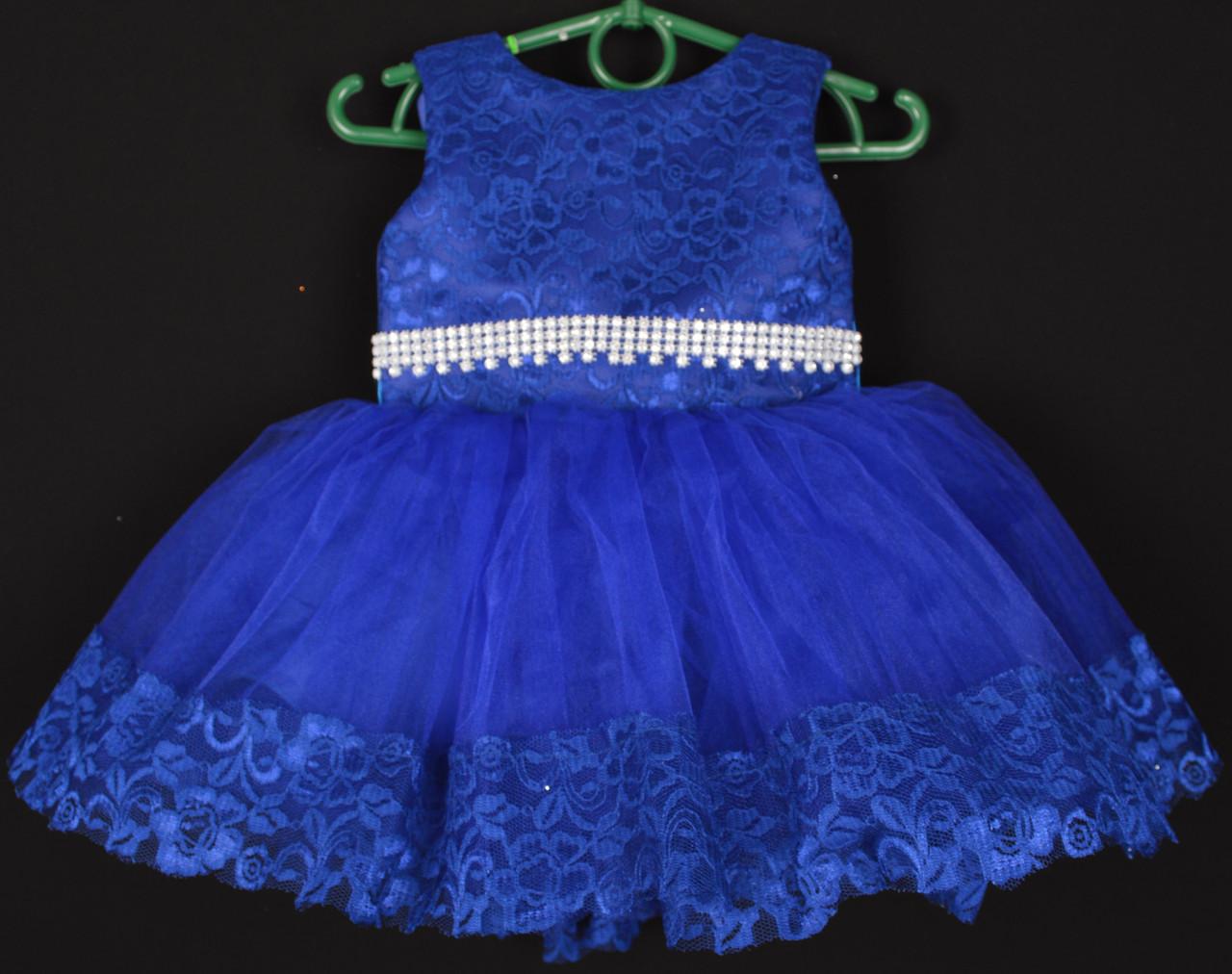 """Платье нарядное детское """"Милена"""" с кружевом. 1.5-2 года. Электрик. Оптом и в розницу"""