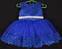 """Платье нарядное детское """"Милена"""" с кружевом. 1.5-2 года. Электрик. Оптом и в розницу, фото 1"""