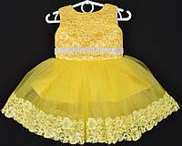 """Платье нарядное детское """"Милена"""" с кружевом. 1.5-2 года. Желтое. Оптом и в розницу, фото 1"""