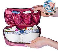 Дорожный органайзер для белья и косметики ORGANIZE (бордовый)