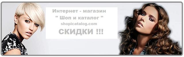 купить в Украине Парикмахерские принадлежности