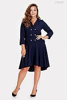 Платье Аскона (синий) 1046338419