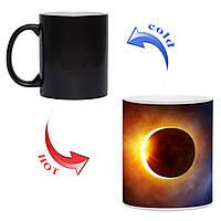 Чашка хамелеон Затмение солнца 330мл