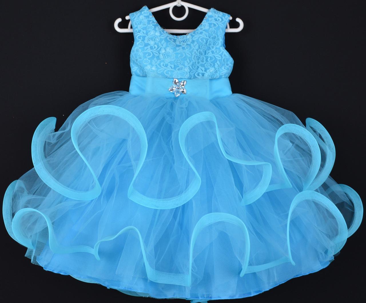 """Платье нарядное детское """"Пушинка"""". 3-4 года. Голубое. Оптом и в розницу"""