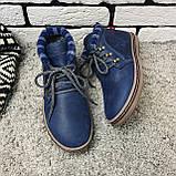 Зимние ботинки (на меху) мужские Switzerland  13030 ⏩ [ 41,42 ], фото 6