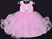 """Платье нарядное детское """"Пушинка"""". 3-4 года. Розовое. Оптом и в розницу, фото 1"""