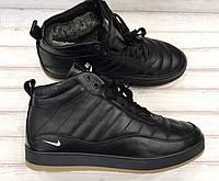 Ботинки мужские кожаные Зимние Nike 40р.45р.