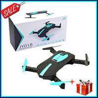 Квадрокоптер Plymex JY018 Mini HD для селфи портативный селфи-дрон с Wi-Fi-камерой складной вертолет черный